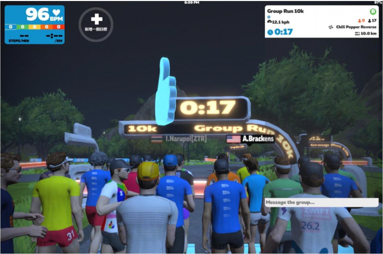 宅家跑步訓練-線上虛擬路跑